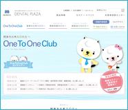 OneToOneClub